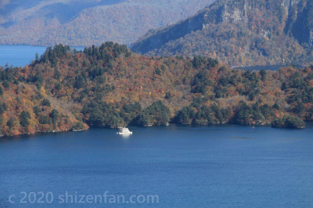 十和田湖発荷峠展望台からの眺め(中山半島とボート)
