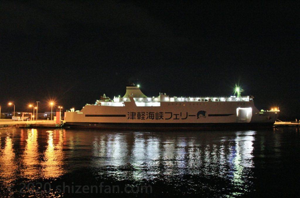 夜の津軽海峡フェリー
