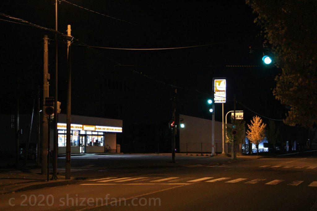 夜のセイコーマート