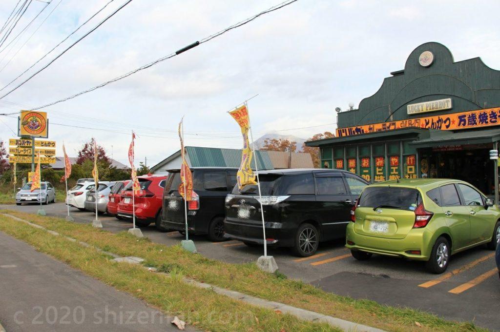 ラッキーピエロ森町赤井川店の店舗正面駐車場