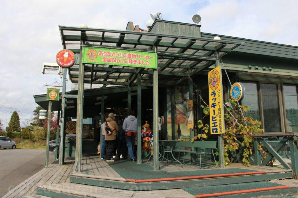 ラッキーピエロ森町赤井川店の外観