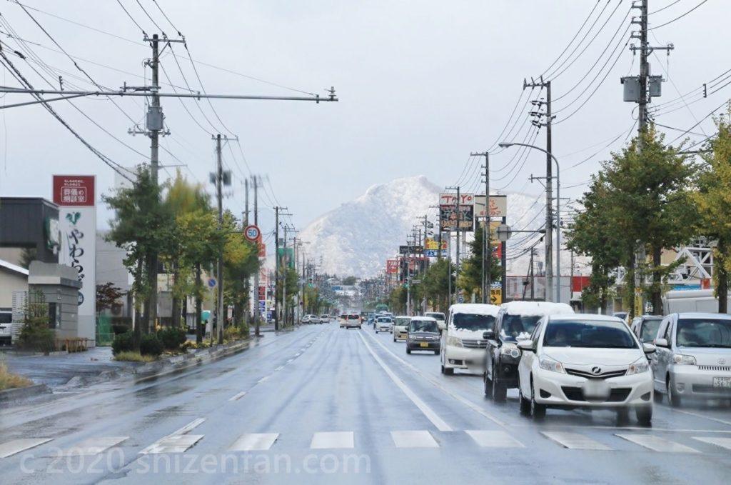 2020年11月4日の札幌市南区藤野の国道230号の様子